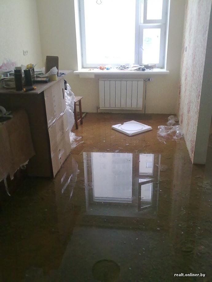 затопило квартиру форум