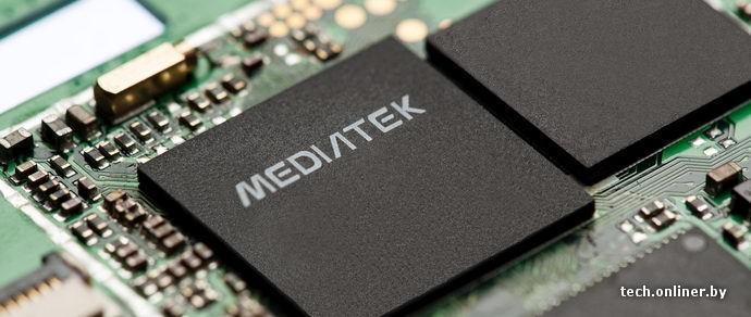 СМИ: MediaTek выпустит 12-ядерные мобильные процессоры