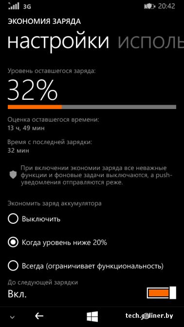 термобелья Swix как поставить пароль на майкрософт люмия 900 рублей кальсоны