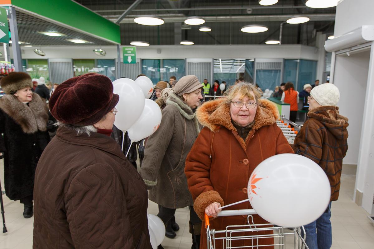 Вопрос 191 Льготы для пенсионеров в Башкирии