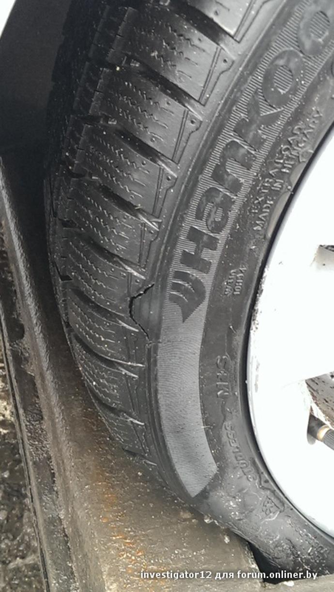 Попал в яму погнул диск машина застрахована