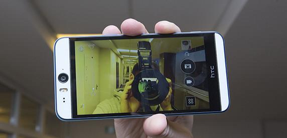 C «селфи» по жизни: обзор камерофона HTC Desire EYE