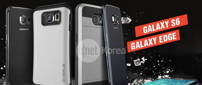 Опубликованы фото, вероятно, разных вариантов Samsung Galaxy S6
