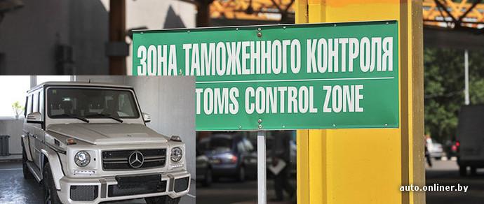 Происшествия на границе: как белорусы пытаются покинуть страну (Фото, видео), фото-10