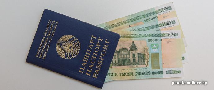 деньги в залог документов
