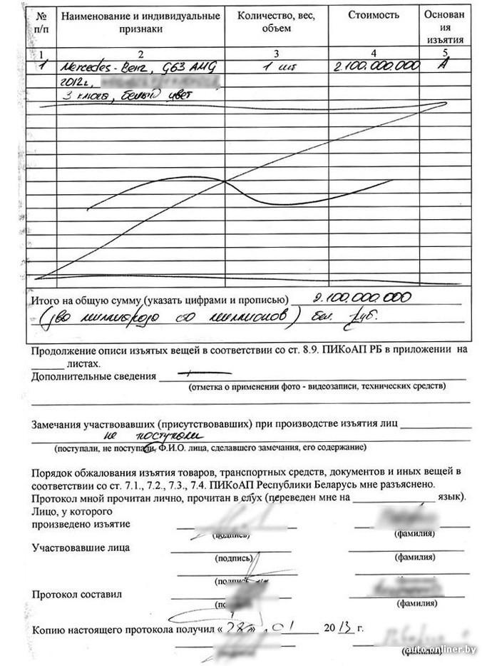 Происшествия на границе: как белорусы пытаются покинуть страну (Фото, видео), фото-11