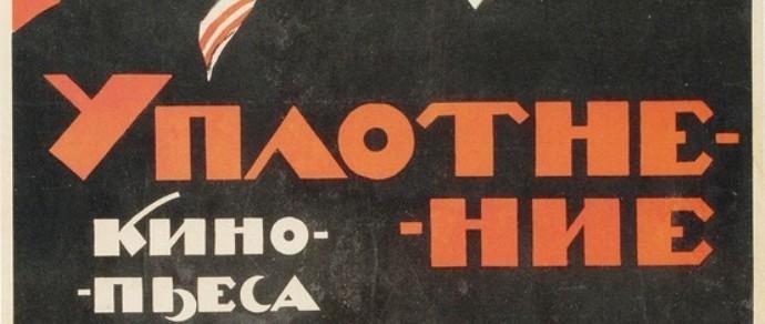 Более тысячи минчан выступили против уплотнительной застройки в районе улицы Маяковского