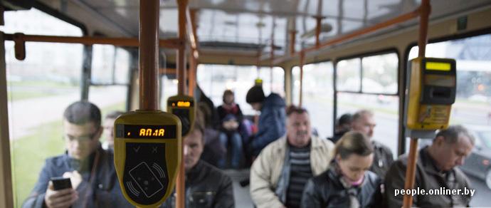 В апреле стоимость проезда в Минске вырастет до 5 тысяч. Слухи о подорожании до 9300 не подтвердились