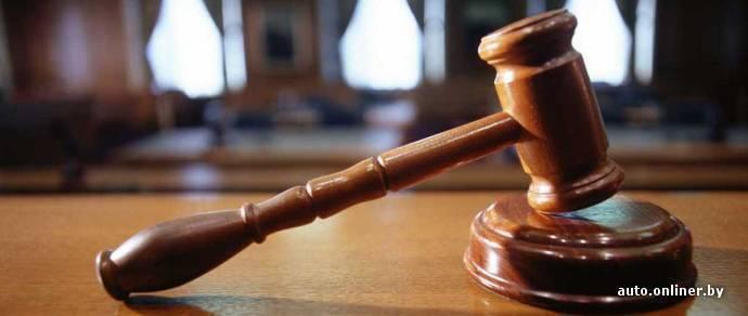 Приговор пьяному «повторнику» в Гродно: 3 месяца ареста, принудительное лечение, конфискация автомобиля