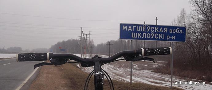 Велосипедист в последний день зимы решил проехать около 90 километров от Орши в Могилев и обратно