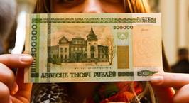 Двое борисовчан организовали свой собственный «монетный двор» и выпускали 200-тысячные купюры, разменивая их у кондукторов