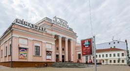 Из минского кинотеатра «Победа» эвакуировали более 90 человек из-за сообщения о минировании здания
