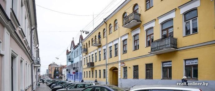 Жить в сердце Минска и платить как за окраину: самые дешевые арендные квартиры в историческом центре