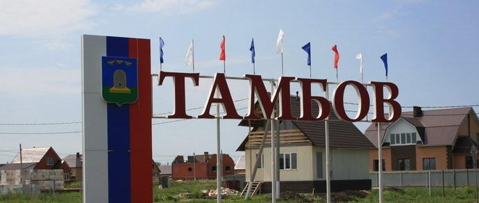Белорусские девушки ехали в Тамбов «работать», но милиция отправила их домой. Задержаны двое работодателей