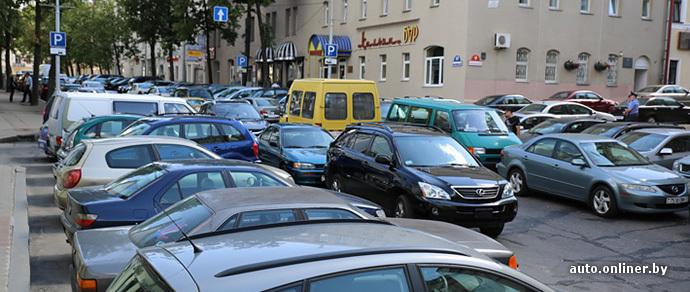 Мингорисполком: вся парковка внутри первого кольца станет платной до конца 2016 года