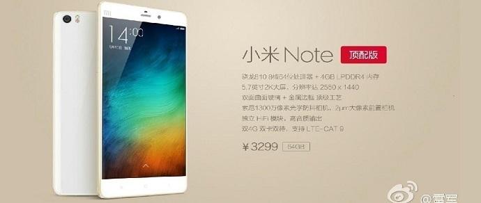 Xiaomi и ZTE выпустят флагманы 6 мая