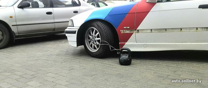 """Képtalálat a következőre: """"бмв наказали за парковку"""""""