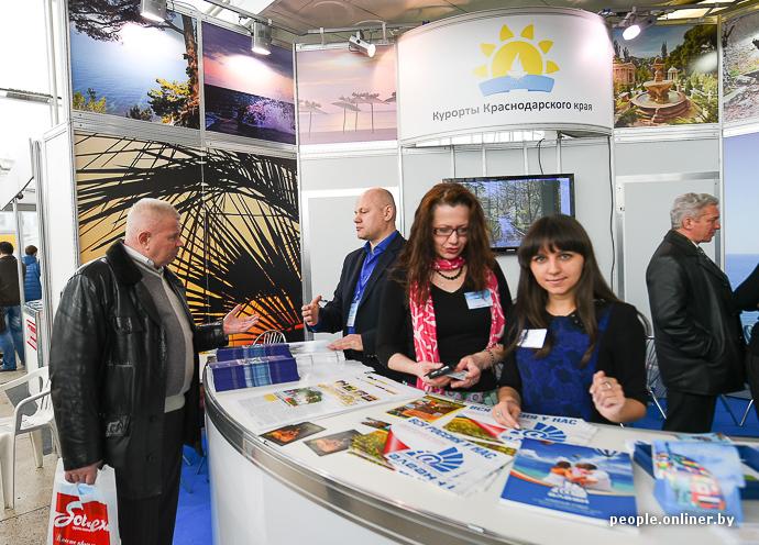 Календарь праздником 2016 украина