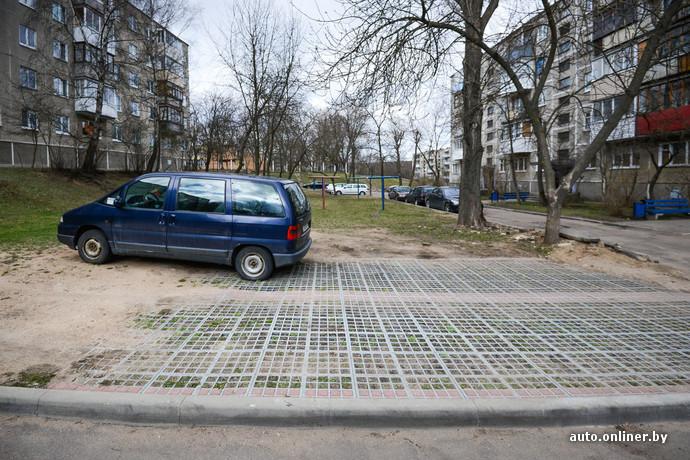 Как узаконить за собой парковочное место до дворе дома. Правовой ...