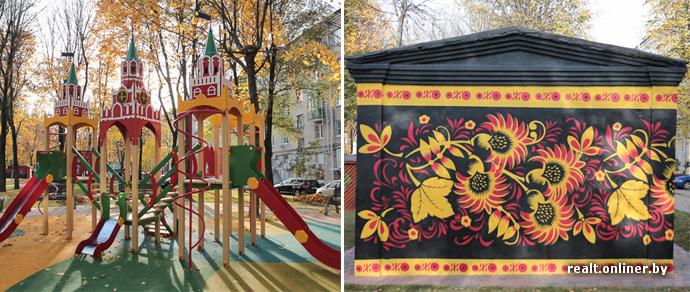 Московский дворик в Минске полгода спустя: воруют туи и заезжают на газон