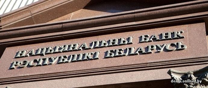 Нацбанк провел совещание и решил, что делать с курсом рубля и ставками по депозитам