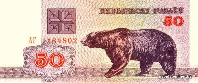 После вчерашнего удешевления к доллару и евро белорусский рубль взял и укрепился
