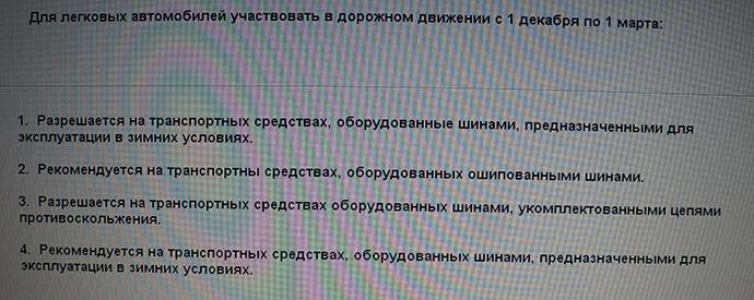 СНиП РК 302432007 доп 24062016 г