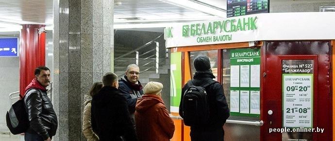 Итоги валютных торгов: доллар и евро подорожали на 200 рублей