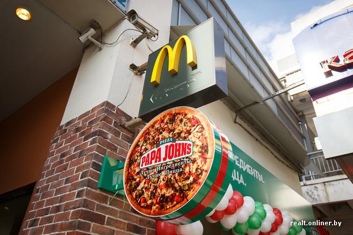рекламные вывески пиццерий в париже картинки того, если