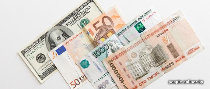 Последние торги недели: доллар чуть отыгрался, евро круто вырос