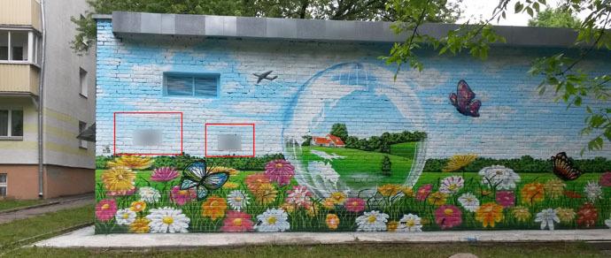Минчанин: «Возле гимназии на стене под трафарет нарисовали рекламу спайса — милиция говорит, что не видит криминала в надписях»