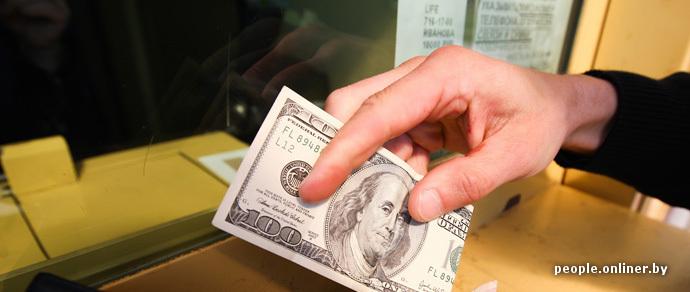Торги на бирже: перед праздниками доллар набирает цену