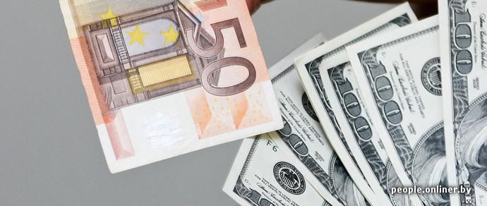 Валютные торги: белорусский рубль уступил всем