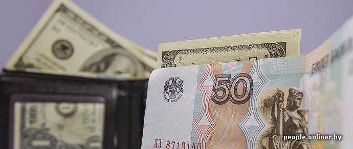 Свежие курсы валют: российский рубль дал доллару подрасти