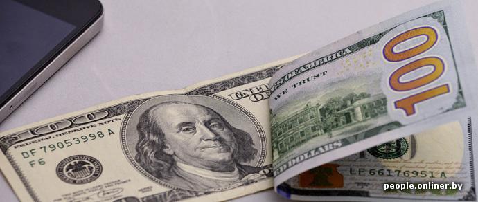 Торги на бирже: доллар уверенно растет, до 15 000 осталось всего 110 рублей