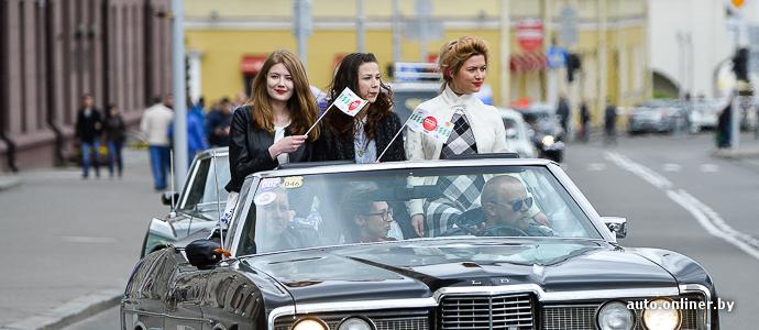 История на колесах: ах, какие машины приехали на ретропарад в Минск!