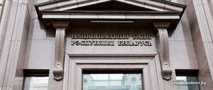 Нацбанк объяснил, почему лишил несколько банков лицензий и как это повлияет на банковскую систему страны