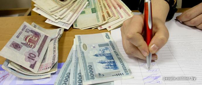 Реальная зарплата продолжает сокращаться — свежие данные о получках белорусов