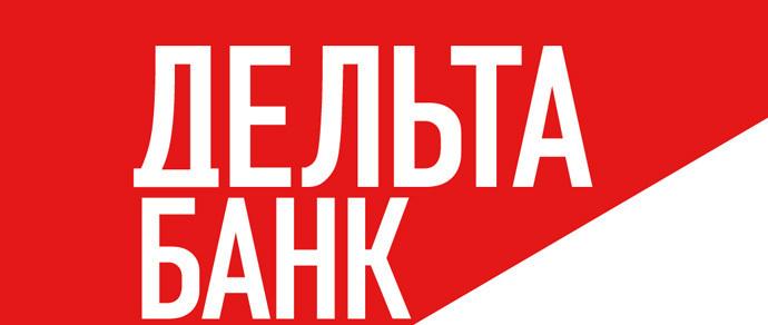Комитет госконтроля: руководство «Дельта Банка» сознательно скрывало признаки банкротства, еще год назад банк перестал соответствовать нормативам безопасности