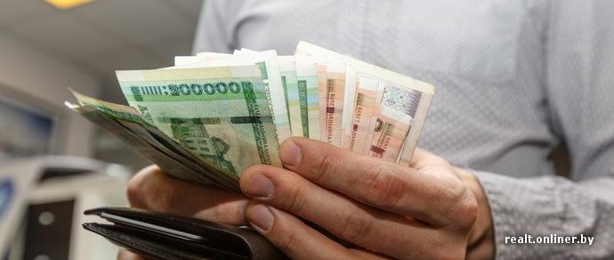 Заговоры на деньги риелторам сильный заговор на прибыль в деньгах
