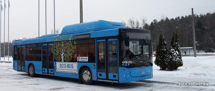 «Минсктранс» закупит 10 экологичных автобусов, работающих на метане