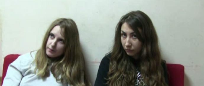 Молодые белоруски были задержаны в Ярославле за сбыт героина