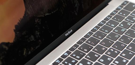 Опережая будущее. Обзор нового MacBook толщиной с телефон