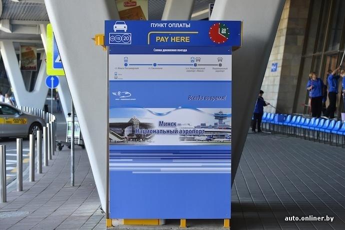 обожают отсасывать как оплачивать стоянку в аэропорту в минске киски эти тёток