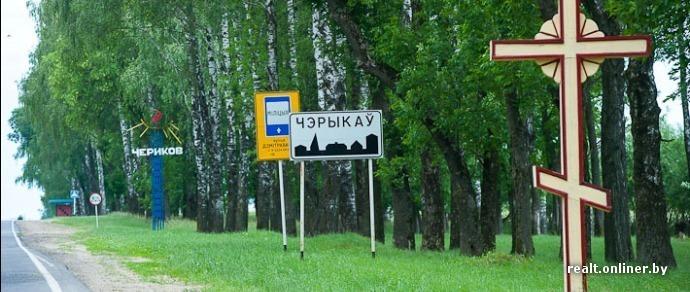 Жители семи районов Беларуси смогут получить кредит на жилье под 1% годовых