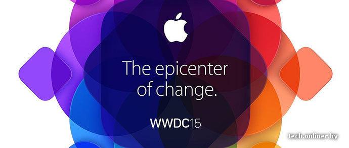 10 новинок, которые стоит ждать от Apple на конференции WWDC в понедельник