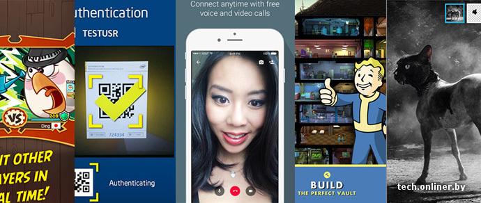 Топ-5 бесплатных приложений для iOS и Android в июне