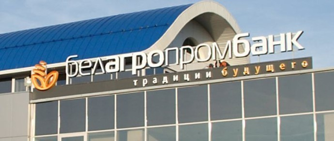 39% годовых: «Белагропромбанк» возобновляет выдачу кредитов на недвижимость