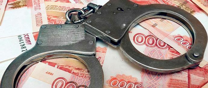 Женщина незаконно обменяла валюту, была разоблачена и лишилась 610 000 российских рублей, получив вдобавок большой штраф