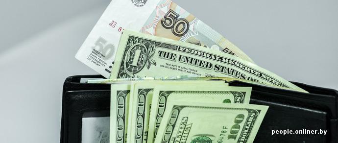 Доллар начинает поход за новым рекордом, евро упал ниже 17 тысяч